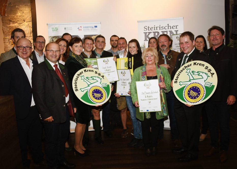Kren Award